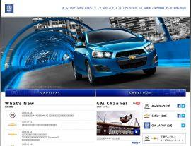 """Foto von General Motors Japan�F""""ú–{ƒ[ƒlƒ‰ƒ‹ƒ'�[ƒ^�[ƒYŠ""""Ž®‰ïŽÐ"""