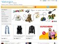 Webseite http://www.heyer-unternehmenssoftware.yatego.com